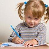 Ребенок писается